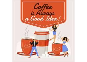咖啡时间主题矢量元素矢量素材设计