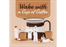 咖啡主题矢量元素矢量素材设计
