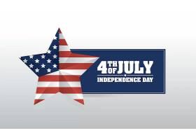美国独立日标签主题矢量元素矢量素材设计