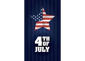 美国独立日主题矢量元素矢量素材设计