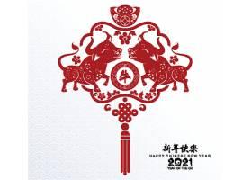 中国风剪纸新年快乐中国元素中国新2021年公牛亚洲背景设计素材