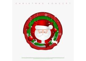 创意时尚圣诞节圣诞老人新年快乐活动海报素材