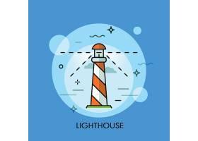 创意灯塔主题线条插画