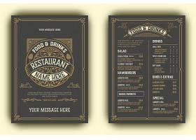 菜谱菜单封面设计模板