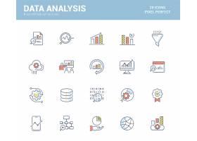数据分析图标