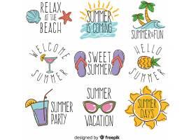 你好夏日简洁线条海边沙滩手写英文主题标签设计