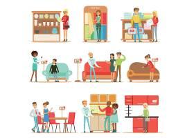 创意和谐家庭老幼生活主题人物矢量插画设计