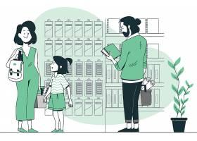 人物图书馆主题现代人物插画设计