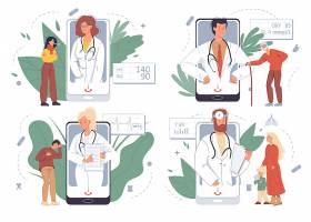 医疗卫生主题现代人物社交生活方式插画设计