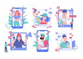 互联网社交主题现代人物社交生活方式插画设计
