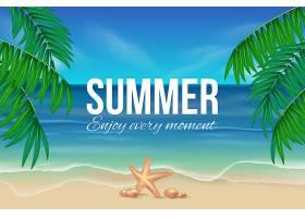 夏日海边沙滩电商通用装饰插画设计