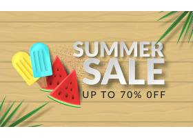 西瓜冰棒夏季促销主题夏日矢量装饰插画设计