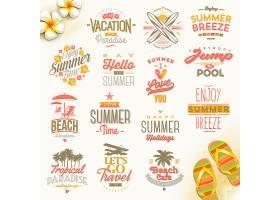 创意清新夏日你好主题徽章图标标签设计