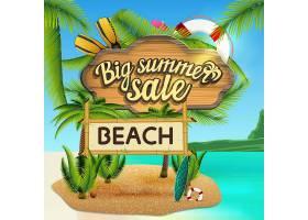 海边沙滩夏日促销主题装饰插画