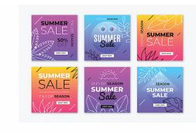 时尚创意个性夏日促销主题电商通用banner背景