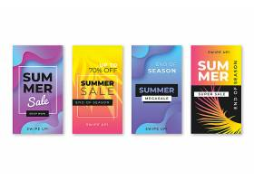 S时尚创意个性夏日促销主题电商通用banner背景