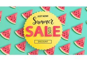 时尚创意个性西瓜主题夏日促销主题电商通用banner背景