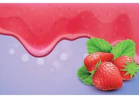 矢量卡通草莓设计