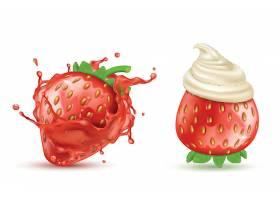 创意高清草莓奶茶插画素材广告海报设计素材元素