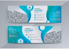 时尚简洁现代电商促销新品上市主题banner背景设计
