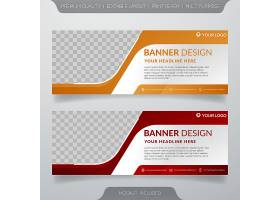 电商促销新品上市主题通用banner背景设计