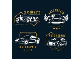 汽车跑车主题图标LOGO设计