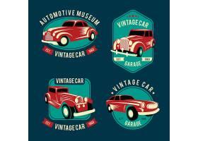 复古美式汽车老爷车主题图标LOGO设计