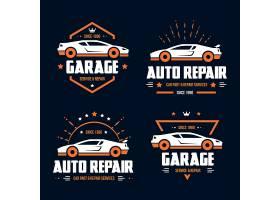 汽车跑车俱乐部主题图标LOGO设计