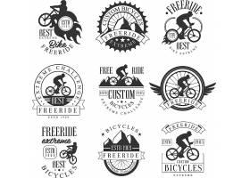 单色自行车协会主题图标LOGO设计