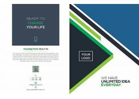 企业简介产品宣传三折页通用模板