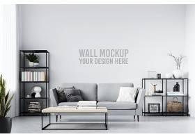 文艺素雅的客厅书房办公室墙壁室内样机展示