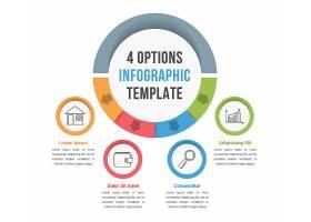 100_Infographic_Templates104