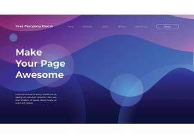 时尚简洁渐变几何图形元素网页主页装饰背景