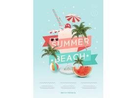 夏季冷饮主题夏天海报