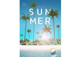 椰子树海岛沙滩主题夏天海报