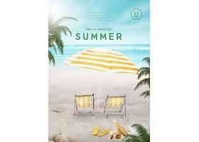 沙滩椅海边沙滩主题夏天海报