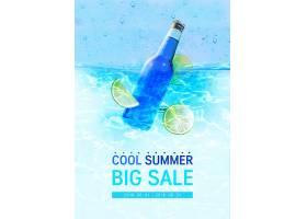 柠檬夏季冷饮促销主题夏天海报