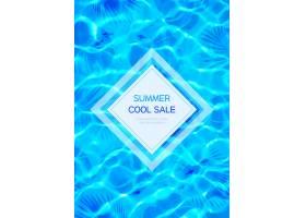 蓝色海面主题夏天海报