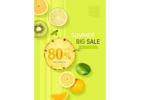 水果切片柠檬橙子菠萝奇异果夏季促销主题夏天海报