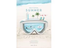 潜水镜与海边沙滩主题夏天海报