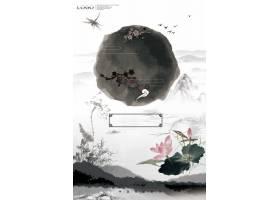荷花江南风主题中国风水墨海报模板