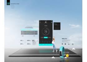 创意科技智能生活互联网信息技术主题场景海报设计