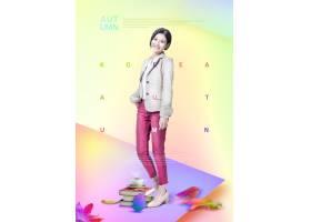 时尚渐变背景韩国年轻女性主题海报设计