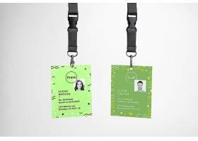 绿色环保工作证工作牌VI样机