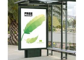 绿色环保广告牌VI样机