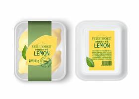 農產品蔬菜包裝樣機