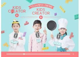 儿童创造者海报