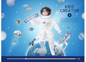 儿童科技蓝色海报