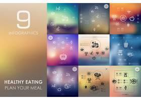 健康饮食信息图表