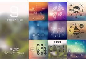 音乐信息图表